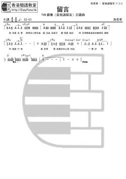 吳若希-留言P.2