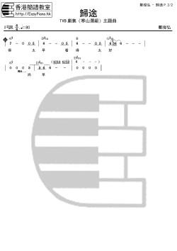 鄭俊弘-歸途P.2