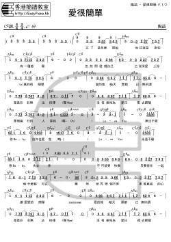 陶喆-愛很簡單P.1